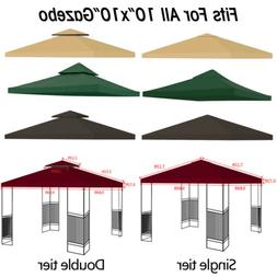 10'x10' Gazebo Canopy Top Replacement 1/2 Tier Patio Outdoor