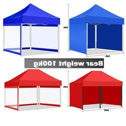 10x20ft Folding Gazebo Canopy Shelter Awning Tent Patio Gard
