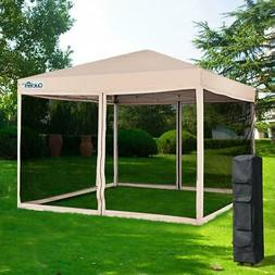 Quictent EZ Pop up Canopy Tent with Netting Screen House Wat