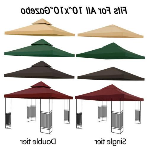 10'x10' Replacement Patio Outdoor Cover UV30